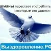 Лечение наркомании и алкоголизма в Красноярске
